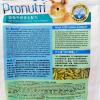 thức ăn thỏ pronutri 900g 2