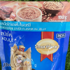 Thức ăn cho chó lớn Smartheart Gà Gan Nấu Đông (Chicken Jelly) 1