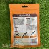 Snack thưởng cho chó taotaopet vị bò Kobe