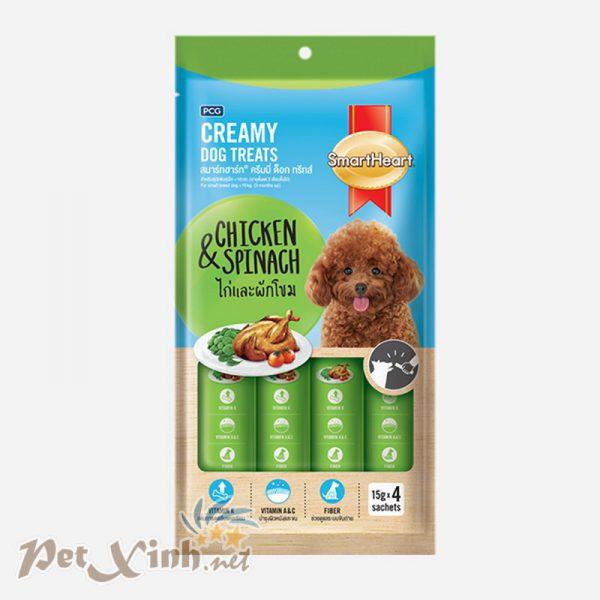 Kem súp Smart Heart Creamy Dog Treats Chicken & Spinach