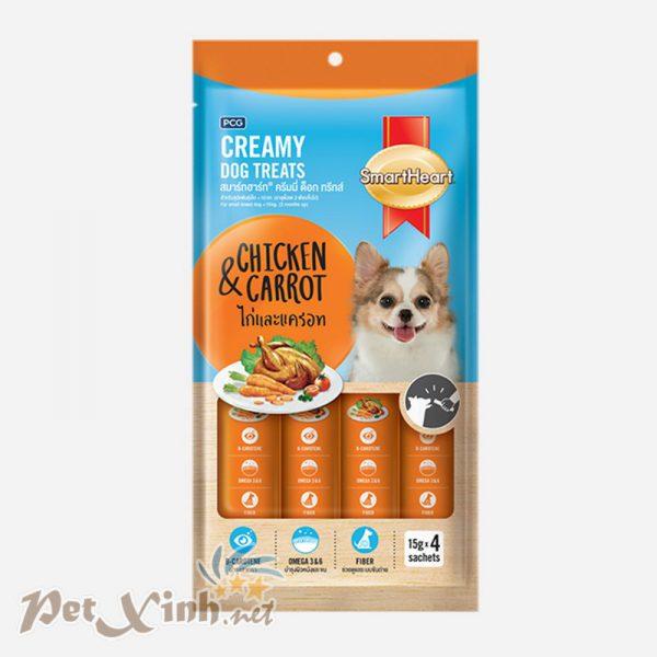 Smart Heart Creamy Dog Treats Chicken & Carrot