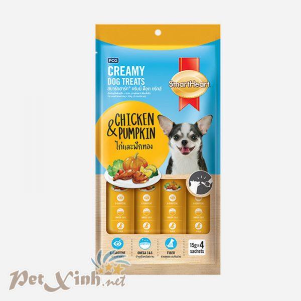 Smart Heart Creamy Dog Treats Chicken & Pumpkin